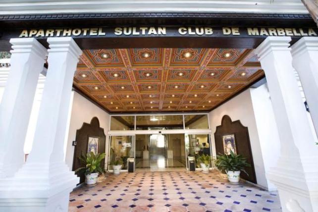 Sultan Club Entrance